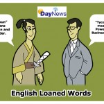 English Loanwords - Day News