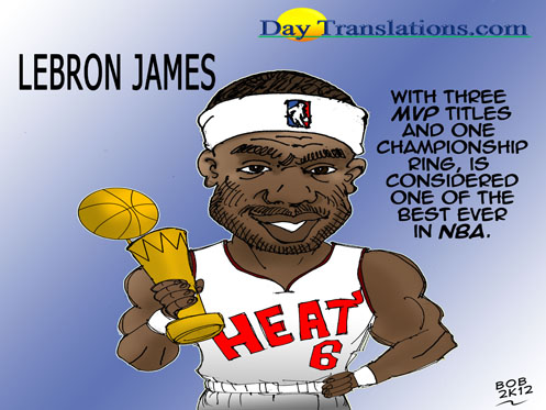 Lebron James - Day News Cartoon Of The Day