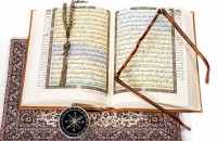 Quran, the holy bible