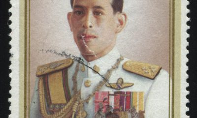 Thai Crown Prince