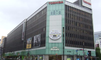 Toshiba Memory Chip Business